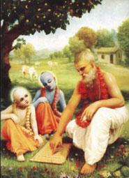 Gurukul_Indian_school